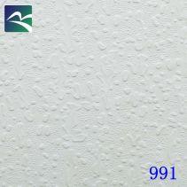 ПАНО ЗА ОКАЧЕН ТАВАН 595/595/7.5ММ 991