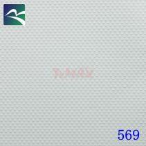 ПАНО ЗА ОКАЧЕН ТАВАН 595/595/7.5 569