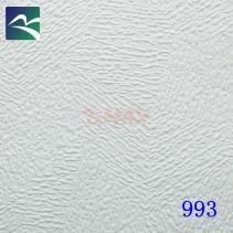 ПАНО ЗА ОКАЧЕН ТАВАН 595/595/7.5 993