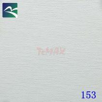 ПАНО ЗА ОКАЧЕН ТАВАН 595/595/7.5 153